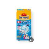 日本•桐灰化学冰爽帽子降温贴套组(2盒)