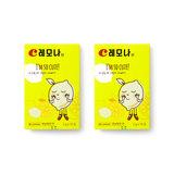 韩国•LEMONA 金秀贤限量版VC柠檬粉 2盒20包
