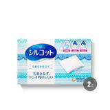 日本•尤妮佳(unicharm)舒寇保湿化妆棉82枚*2套盒装