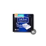 日本•尤妮佳Unicharm 1/2省水化妆卸妆棉 套组(10盒装)